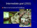 intermediate goal 2 5523