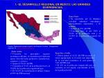 i el desarrollo regional en mexico las grandes divergencias
