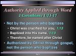 authority applied through word 1 corinthians 1 13 17