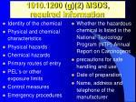 1910 1200 g 2 msds required information