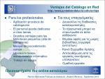 ventajas del cat logo en red http www juntadeandalucia cultura rbpa1