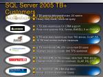 sql server 2005 tb customers data warehousing w relational query1