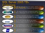 sql server 2005 tb customers general vldb dw bi workloads