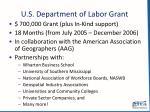 u s department of labor grant1