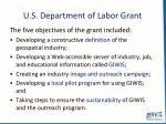 u s department of labor grant2