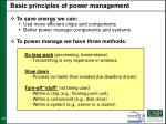 basic principles of power management