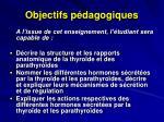 objectifs p dagogiques