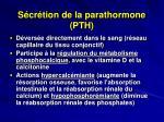 s cr tion de la parathormone pth