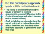 10 3 the participatory approach popular in 1980s use english to learn it