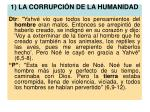 1 la corrupci n de la humanidad