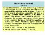 el sacrificio de no gn 8 20 22