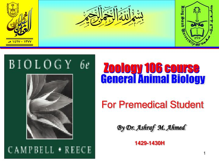 zoology 106 course n.