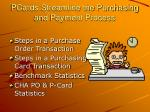 pcards streamline the purchasing and payment process