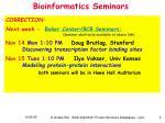 bioinformatics seminars3