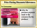 price flexing discounts allowances3