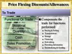 price flexing discounts allowances4