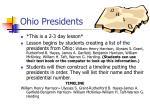 ohio presidents