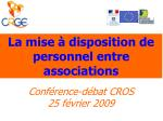 la mise disposition de personnel entre associations
