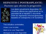 hepatitis c postrasplante factores que afectan la progresi n6