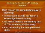 meeting the needs of 21 st century learners