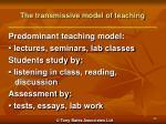 the transmissive model of teaching