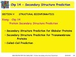 chp 14 secondary structure prediction