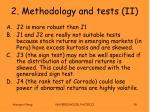 2 methodology and tests ii1