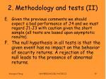 2 methodology and tests ii2