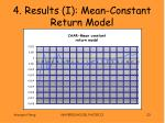 4 results i mean constant return model