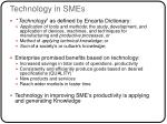 technology in smes