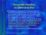 alexander hamilton on defensive war