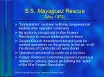 s s mayaguez rescue may 1975