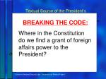 textual source of the president s authority over foreign affairs