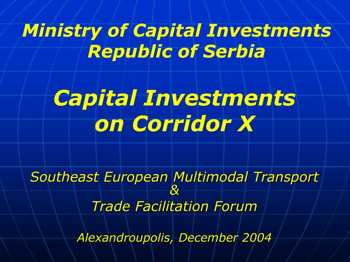 ministry of capital investments republic of serbia n.
