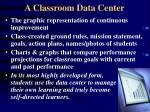 a classroom data center