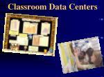 classroom data centers1