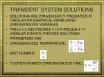 transient system solutions3