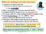 rules for making lewis dot structures