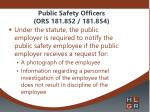 public safety officers ors 181 852 181 8542