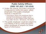public safety officers ors 181 852 181 8543