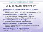 ce qui est nouveau dans ebms 3 0