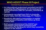 who assist phase iii project