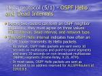hello protocol 5 1 ospf hello and dead intervals