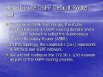 redistribute ospf default route 2