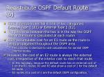 redistribute ospf default route 6