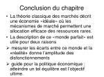 conclusion du chapitre