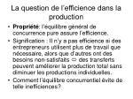 la question de l efficience dans la production