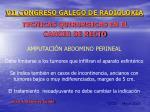 vii congreso galego de radioloxia47