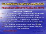 vii congreso galego de radioloxia52