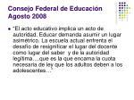 consejo federal de educaci n agosto 2008